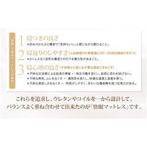 マットレス キングサイズ【EVA】ブラウン ホテルスタンダード ポケットコイル 硬さ:ソフト 日本人技術者設計 快眠マットレス【EVA】エヴ