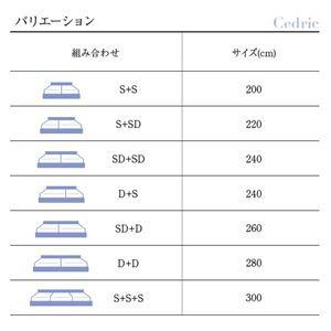 収納ベッド ワイドキング200(シングル×2)【Cedric】【羊毛入りデュラテクノマットレス付き】ナチュラル 棚・コンセント・収納付き大型