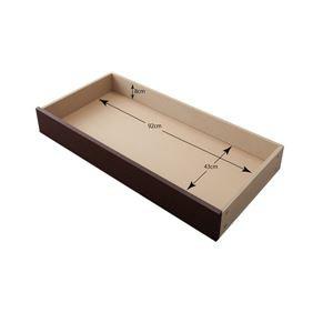 収納ベッド ワイドキング260(セミダブル+ダブル)【Deric】【ポケットコイルマットレス:ハード付き】ダークブラウン 棚・コンセント・
