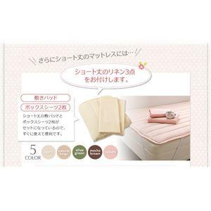 収納ベッド セミシングル【Fleur】【薄型・軽量ポケットコイルマットレス付き】フレームカラー:ショート丈SS-ホワイト カバーカラー:さ