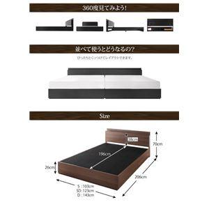 収納ベッド シングル【Reallt】【フレームのみ】フレームカラー:ホワイト スリム棚・多コンセント付き・収納ベッド【Reallt】リアルト