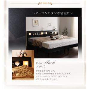 すのこベッド クイーン【ボンネルコイルマットレス:ハード付き】フレームカラー:ブラック モダンライト・コンセント付きすのこベッド M