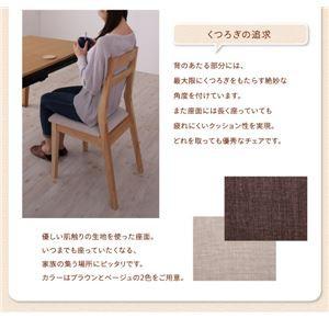 ダイニングセット 10点セット(テーブル+チェア8脚) 幅140+幅140 テーブルカラー:ナチュラル チェアカラー:ブラウン×ベージュ 連結 分