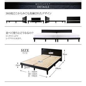すのこベッド シングル【ボンネルコイルマットレス:ハード付き】フレームカラー:ウォルナットブラウン 棚・コンセント付きデザインすの