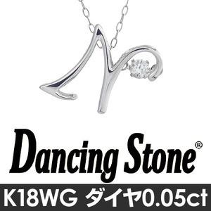 ダンシングストーン K18WG・天然ダイヤモンドシリーズイニシャル「N」ペンダント/ネックレス