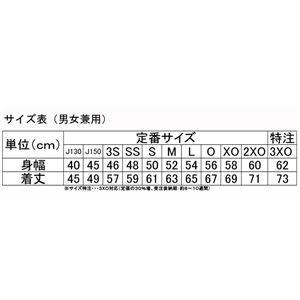 ニッタク(Nittaku) 男女兼用・ジュニアサイズ対応卓球ユニフォーム スカイメロディシャツ NW2167 ブルー 2XO