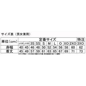 ニッタク(Nittaku) 男女兼用・ジュニアサイズ対応卓球ユニフォーム スカイメロディシャツ NW2167 オレンジ 3S