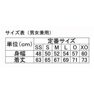 ニッタク(Nittaku) 男女兼用卓球ユニフォーム ダンデリオンシャツ NW2170 エメラルドグリーン O