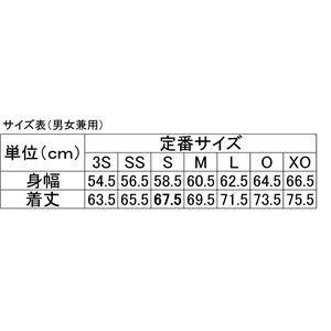 ニッタク(Nittaku) ライトウォーマー CUR シャツ NW2840 ブルー L