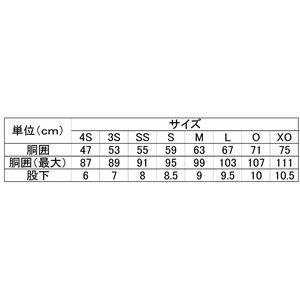 ヤサカ(Yasaka) 卓球アパレル スラッシュショーツ(男女兼用) Y140