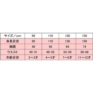AQA(アクア) UVラッシュガード ロングジップジュニア ネイビー 130cm KW4610