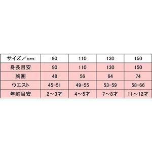 AQA(アクア) UVラッシュガード ロングジップジュニア ネイビー 150cm KW4610