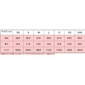 ヤマト卓球 VICTAS(ヴィクタス) 卓球パンツ V-SP021 ゲームパンツ(男女兼用) 034550 ネイビー XOサ