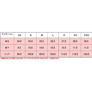 ヤマト卓球 VICTAS(ヴィクタス) 卓球パンツ V-SP030 ゲームパンツ(男女兼用) 034551 レッド Lサイズ