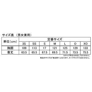 ニッタク(Nittaku) 卓球アパレル LIGHT WARMER SPR SHIRT(ライトウォーマーSPRシャツ)男