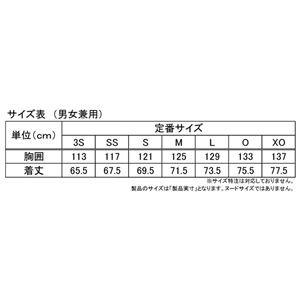 ニッタク(Nittaku) 卓球アパレル HOT WARMER ANV SHIRT(ホットウォーマーANVシャツ)男女兼用