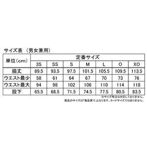 ニッタク(Nittaku) 卓球アパレル HOT WARMER ANV PANTS(ホットウォーマーANVパンツ)男女兼用