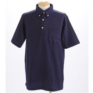 COO LBIZ 吸汗速乾ドライメッシュボタンダウン 鹿の子ポロシャツ ネイビー LLサイズ