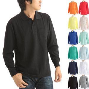 ビッグサイズポケット長袖ポロシャツ イエロー 5Lサイズ