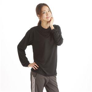 スポーツ吸汗速乾ロング袖 Tシャツ 2枚 SET ブラック Mサイズ