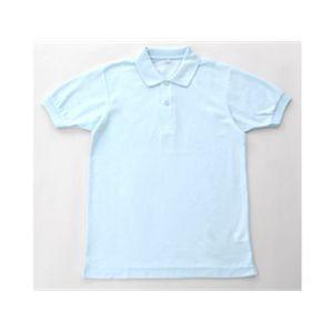 無地鹿の子ポロシャツ サックス LL