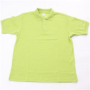 ドライメッシュアクティブ半袖ポロシャツ アップル グリーン LL