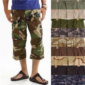 アメリカ軍 BDU クロップドカーゴパンツ /迷彩服パンツ 【 Lサイズ 】 ブラウン 【 レプリカ 】