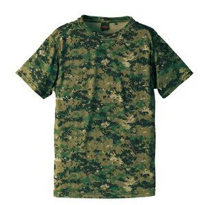 吸汗速乾ドライクールナイス カモフラージュ Tシャツ( 迷彩 Tシャツ) CB6589 ピクセル Mサイズ