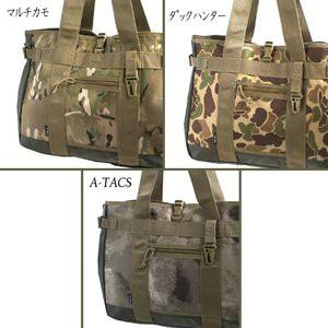 アメリカ軍 トートバッグ/鞄 〔 25L 〕 ポリエステルキャンバス地/ラバー 防水加工 BH062YN オリーブ 〔