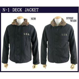 アメリカ軍 N-1 デッキジャケット 〔 34/Sサイズ 〕 ストーンウォッシュ加工 JJ105YNW S ブラック 〔 レ