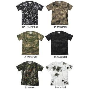 カモフラージュ Tシャツ( 迷彩 Tシャツ) JT048YN A-TAC S(AU) Mサイズ