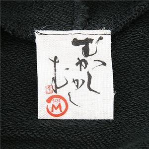 10柄 語れる立体和柄パーカー(NP) 月見サーフィン L