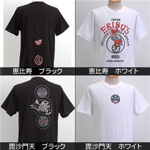 浮き出る立体プリント和柄!幸せの七福神Tシャツ (半袖) 1975・恵比寿 白 M (NP)