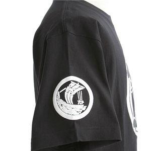 むかしむかし ワンピースコレクション 和柄半袖Tシャツ  S-2450/家紋海賊旗 黒L