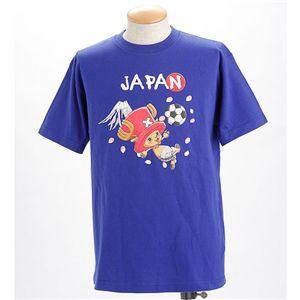 むかしむかし アニメコラボ サッカーW杯日本代表応援Tシャツ 〔11番 チョッパー〕 ジャパンブルー LL