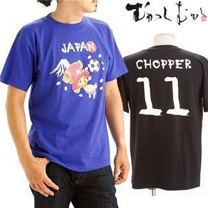 むかしむかし アニメコラボ!サッカーW杯日本代表応援Tシャツ 【11番 チョッパー】 ブラック 3L