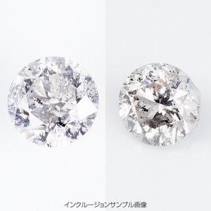 PT900(プラチナ)0.9ctダイヤリング 指輪 159713 11号〔鑑別書付き〕