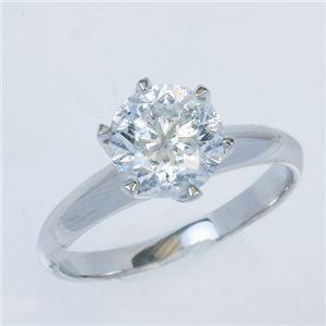 プラチナPt900 超大粒1.5ctダイヤリング 指輪 (鑑定書付き)  7号