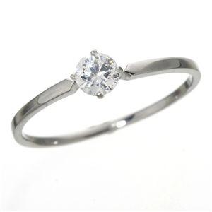 大きめだけ プラチナPt900 /0.3ctダイヤリング 指輪 81610/4爪15号