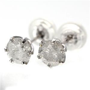 PT0.8ctダイヤモンドピアス(鑑別書付き) プラチナ