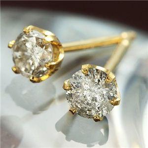 K18イエローゴールド ダイヤモンドピアス0.3ct