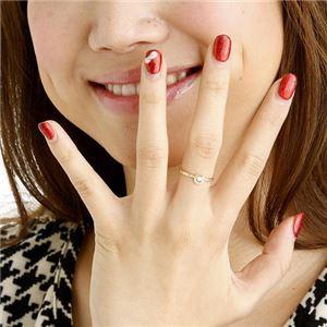 K10馬蹄ダイヤリング 指輪 ホワイトゴールド 9号