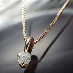 K10PG 0.1ctダイヤモンドペンダント/ネックレス