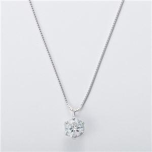 K18WG 0.3ctダイヤモンドペンダント/ネックレス ベネチアンチェーン(鑑別書付き)