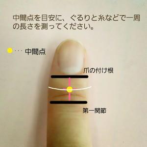 ゴールドメッキ ルビー入りシルバーシンブル【サイズS】