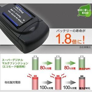 マルチバッテリー充電器〈エコモード搭載〉FUJIFILM:NP-40、ペンタックス:D-LI8、Panasonic(パナソニ