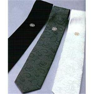 家紋が選べる 正装シルクネクタイ3本セット 13:丸に九枚笹