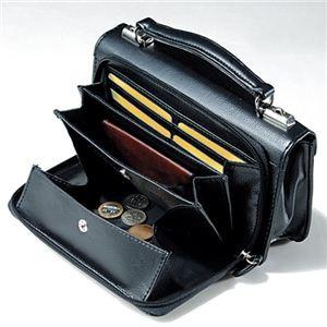 【日本製】家紋付 礼装多機能バッグ (小) 鍵付◆丸に抱き柊 backs-33
