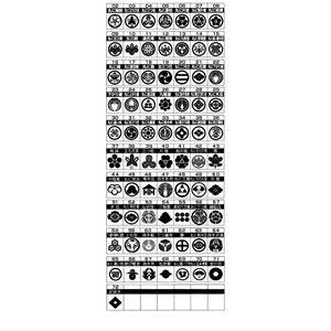 家紋入りネックレス(2本組) 67/抱き角