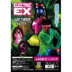 ELEX(エレクトリック イーエックス)光るパーカー ピンク Ladies